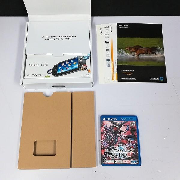 ソニー PS VITA PCH-1000 アイスシルバー ファンタシースターオンライン2 同梱_2