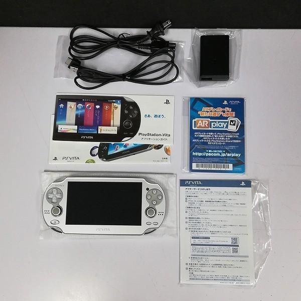ソニー PS VITA PCH-1000 アイスシルバー ファンタシースターオンライン2 同梱_3