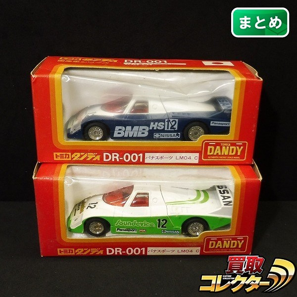 トミカダンディ 1/48 DR-001 パナスポーツ LMO4C 2種