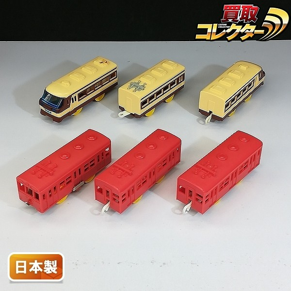 プラレール 京成スカイライナー 103系中央線 電動プラ電車セット_1