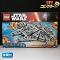 LEGO レゴ STAR WARS ミレニアム・ファルコン 75105