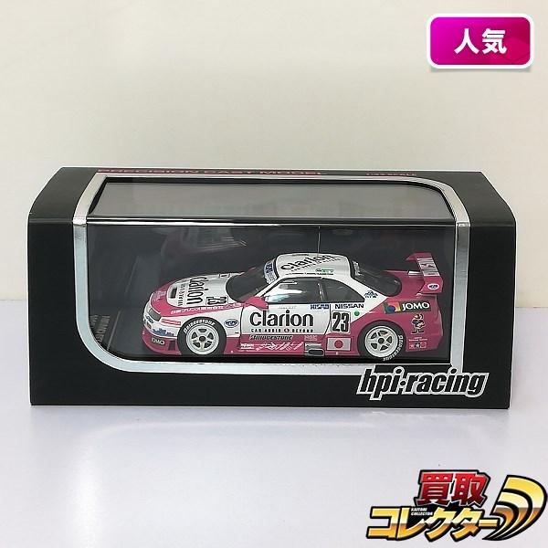 hpi・racing 1/43 ニスモ GT-R LM 1995 ル・マン #23