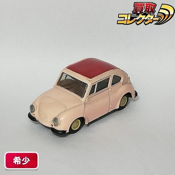 アサヒ玩具 モデルペット NO.3 スバル360 日本製