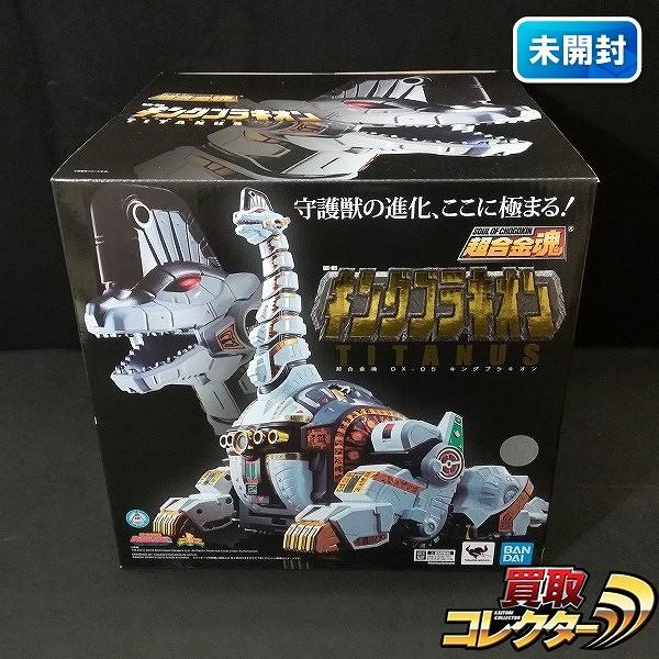 超合金魂 GX-85 恐竜戦隊ジュウレンジャー キングブラキオン