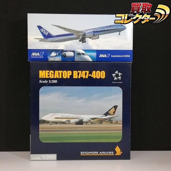 1/200 ヘルパ メガトップ B747-400 SKYTRAX ANA B787-9