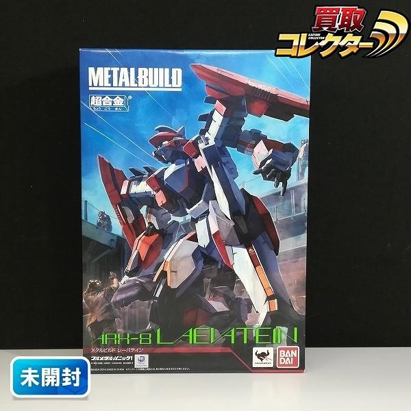 METAL BUILD フルメタル・パニック! レーバテイン