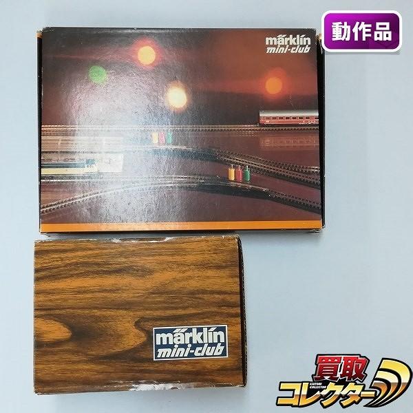 Marklin mini-club Zゲージ 6270 パワーパック 8193 拡張レールセット SET-T2