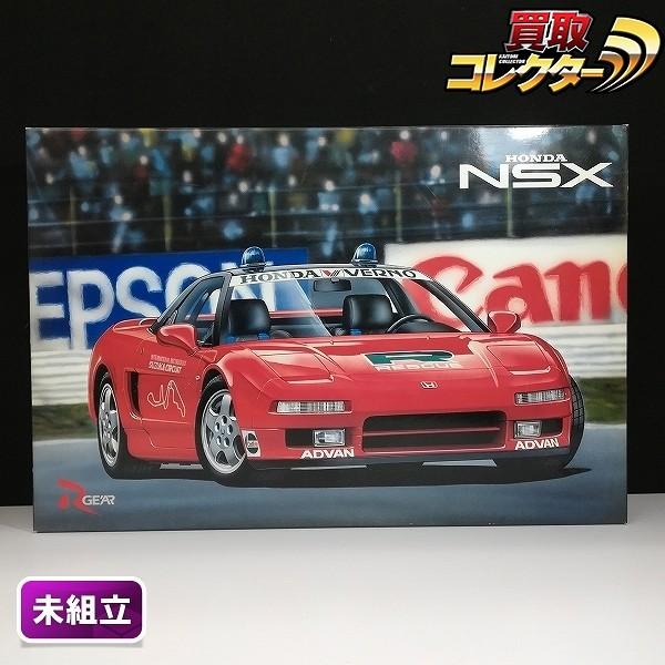 ロッソ ROSSO 1/12 スーパーリアリズムキット ホンダNSX マーシャルカー