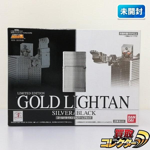 バンダイ 超合金魂 GX-32SB ゴールドライタン シルバー&ブラック