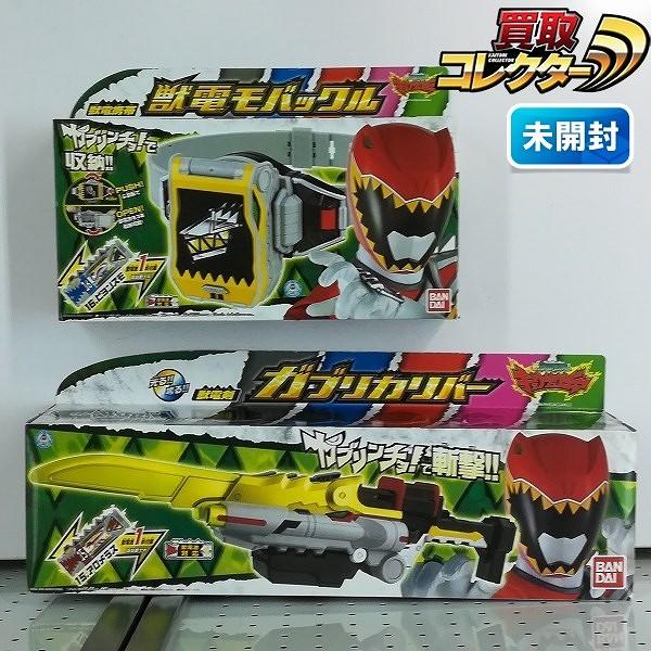 バンダイ 獣電戦隊キョウリュウジャー 獣電剣 ガブリカリバー + 獣電携帯 獣電モバックル