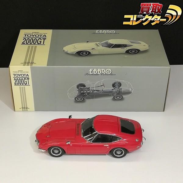 エブロ プレミアムコレクション 1/24 トヨタ 2000GT レッド