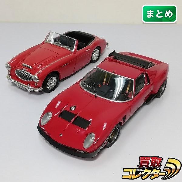 京商 1/18 ランボルギーニ イオタ SVR + ERTL 1/18 1961 オースチンヒーレー