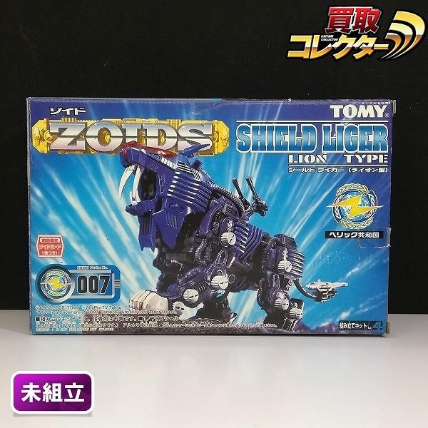 トミー ZOIDS RZ-007 1/72 シールドライガー ライオン型
