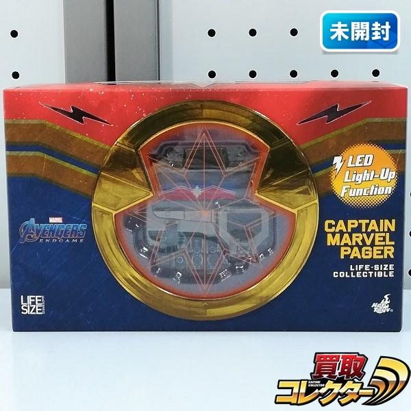ライフサイズマスターピース 1/1 キャプテンマーベル ポケットベル