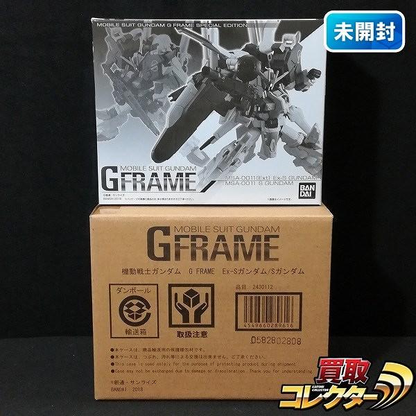 機動戦士ガンダム Gフレーム Ex-Sガンダム/Sガンダム プレミアムバンダイ限定