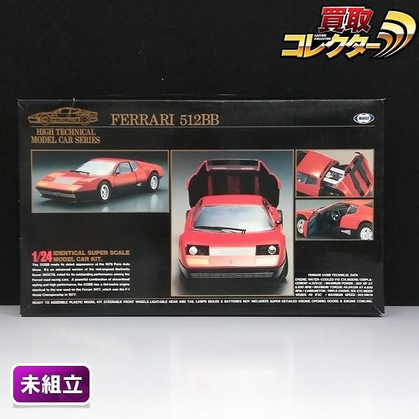 マルイ 1/24 ハイテクニカルモデルカー フェラーリ512BB
