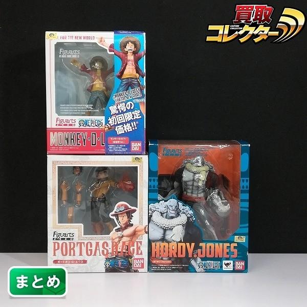 Figuarts ZERO モンキー・D・ルフィ 新世界Ver. ポートガス・D・エース ホーディ・ジョーンズ