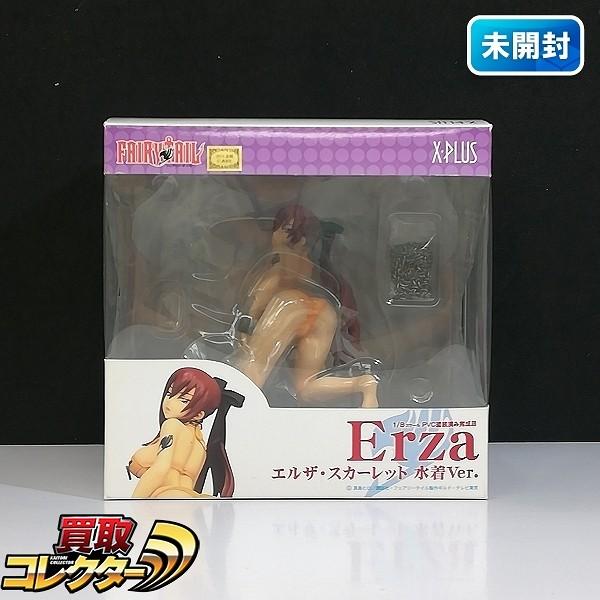 エクスプラス FAIRY TAIL 1/8 エルザ・スカーレット 水着Ver.