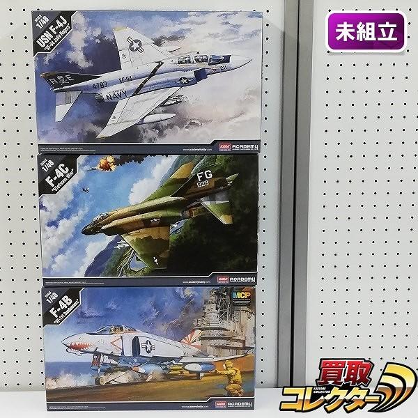 アカデミー 1/48 F-4B VF-111 サンダウナーズ F-4J VF-84 ジョリーロジャース 他