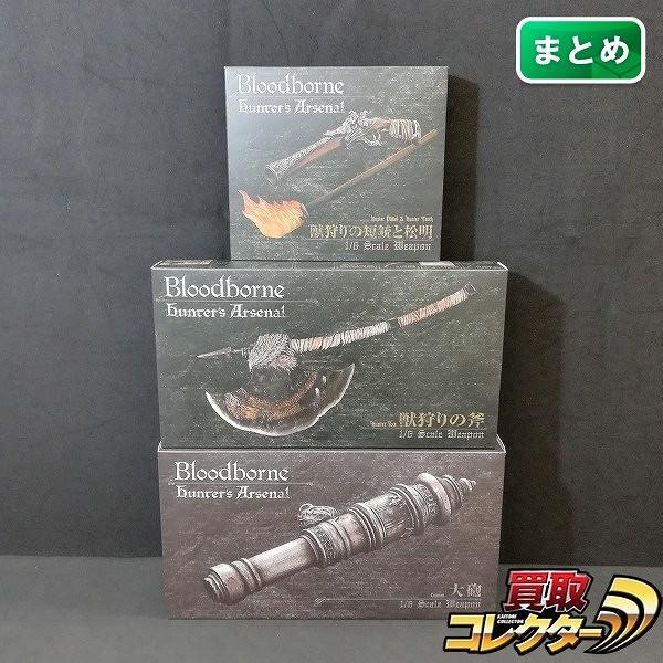 Gecco Bloodborne 1/6 獣狩り斧 大砲 獣狩りの短銃と松明
