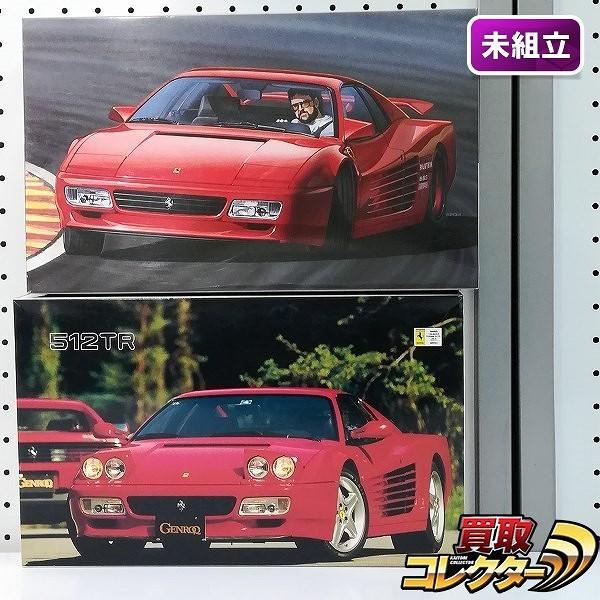 ロッソ 1/24 フェラーリ512TR ドリドリ + フェラーリ512TR PRA-X DREAM