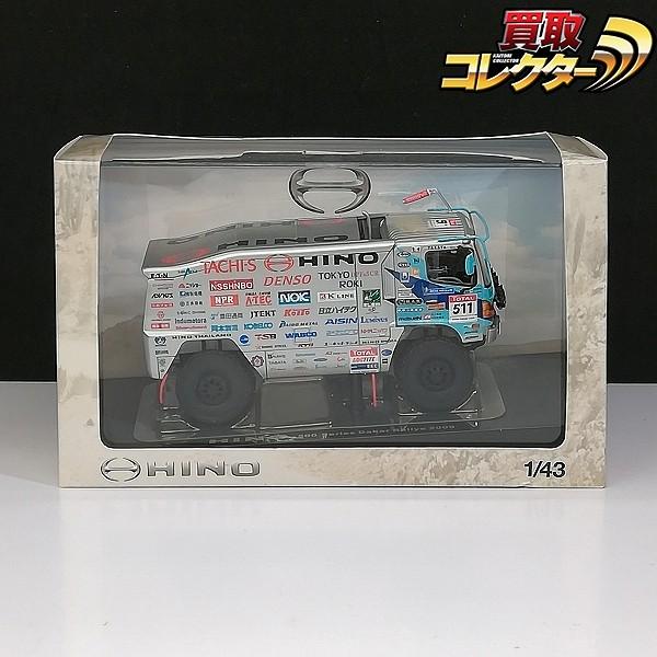 ノレブ 日野 1/43 HINO 500シリーズ ダカールラリー 2009