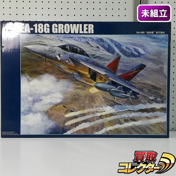 トランペッター 1/32 EA-18G グラウラー 03206
