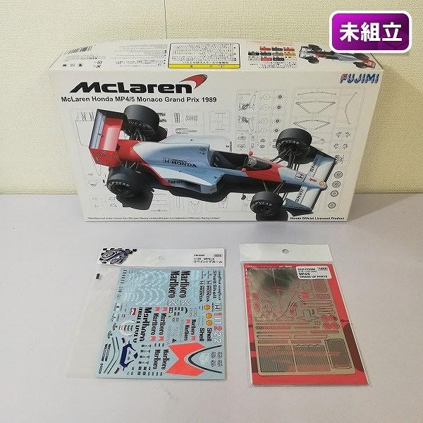 フジミ 1/20 マクラーレン ホンダ mp4/5 モナコGP 1989年