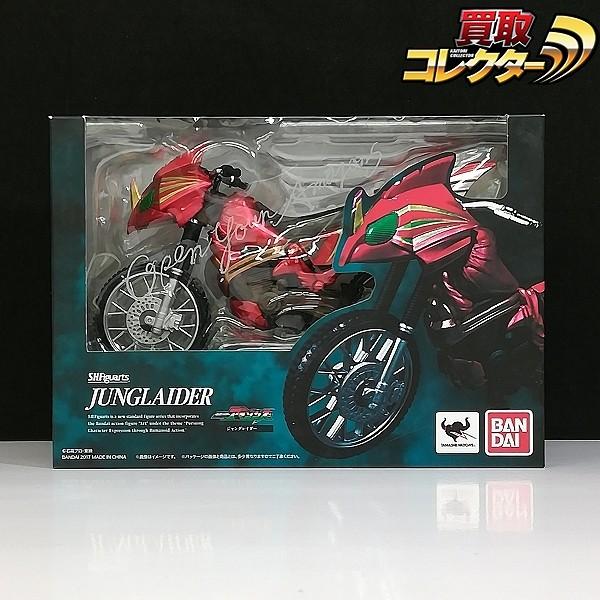 バンダイ S.H.Figuarts ジャングレイダー / 仮面ライダーアマゾンズ