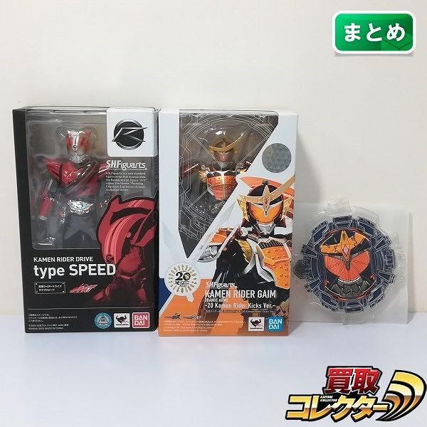 S.H.Figuarts 仮面ライダー鎧武 オレンジアームズ 20 Kamen Rider Kicks Ver. 他