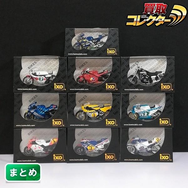 ixo 1/24 ヤマハ YZR500 1200 v-Max ホンダ NSR500 RC211V 他