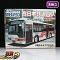 アオシマ 1/32 バスシリーズ 西日本鉄道バス 三菱ふそうエアロスター ノンステップ
