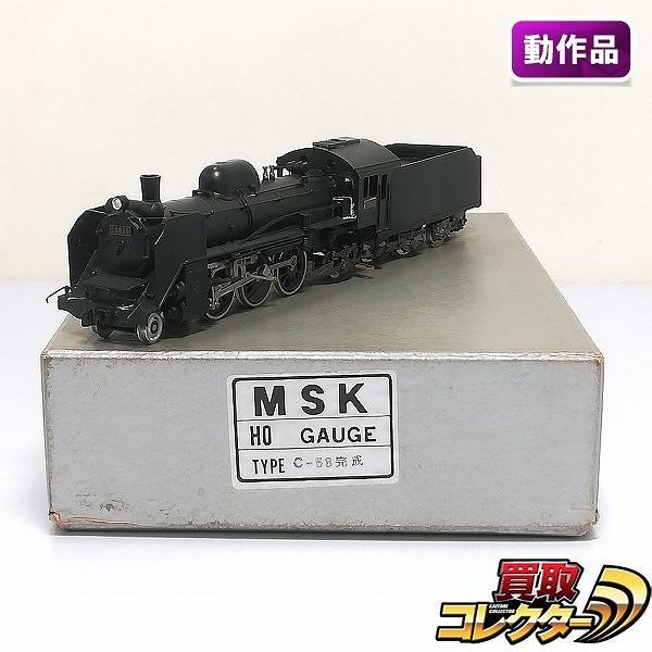 MSK 宮沢模型 HOゲージ C-58 蒸気機関車 完成品