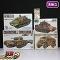 タミヤ 1/35 イギリス駆逐戦車 M10 IIC アキリーズ イギリス戦車M3グランドMk I 他