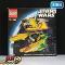 LEGO レゴ スター・ウォーズ バウンティーハンター追跡 7133
