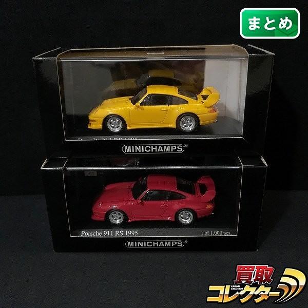 ミニチャンプス 1/43 ポルシェ 911 RS 1995 レッド イエロー