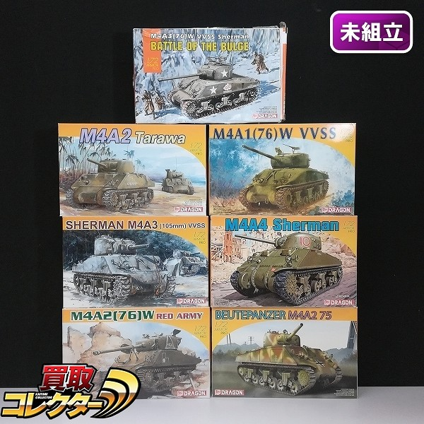 ドラゴン 1/72 7274 M4A3 シャーマン 105mm VVSS 7275 M4A2(76)W シャーマン レッドアーミー 他