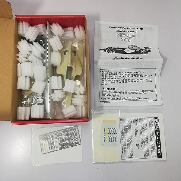 スタジオ27 1/20 マクラーレン MP 4/20 2005 ガレキ_2