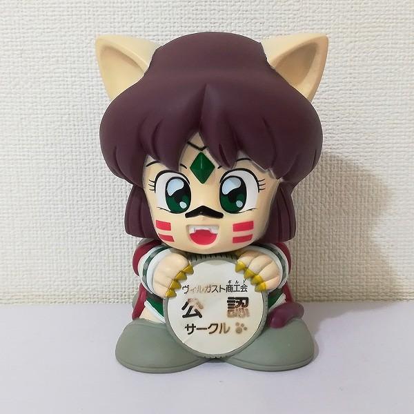 甲竜伝説ヴィルガスト リュキア貯金箱 冒険ガイドブック_2