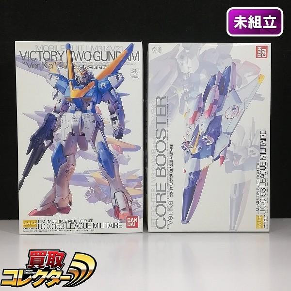 MG 1/100 V2ガンダム Ver.Ka コア・ブースター Ver.Ka_1