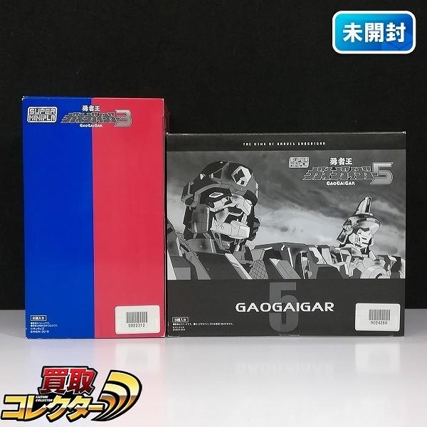 スーパーミニプラ 勇者王ガオガイガー3 勇者王ガオガイガー5 各1BOX