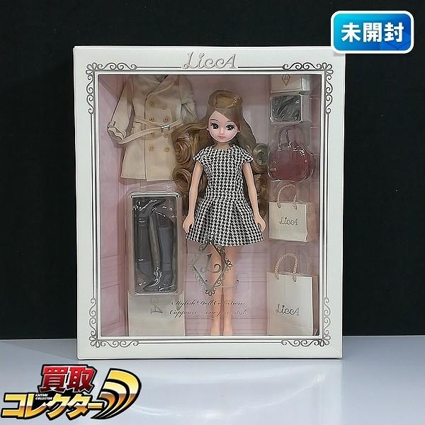 リカちゃん LiccA スタイリッシュドールコレクション カプチーノワンピース_1