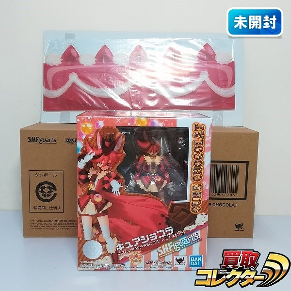 S.H.Figuarts キラキラ☆プリキュアアラモード キュアショコラ 魂ウェブ商店限定_1