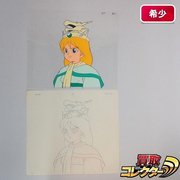 サンライズ 魔神英雄伝ワタル セル画 翔龍子 動画付き_1