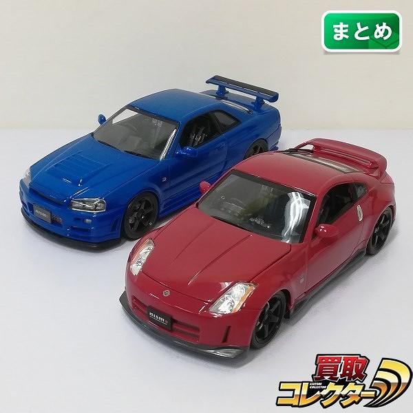 ホットワークス 1/24 ニスモ ニッサン スカイライン GT-R + ニスモ ニッサン スカイライン 350Z_1