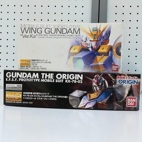 MG 1/100 ガンダム THE ORIGIN版 ウイングガンダム Ver.Ka_2
