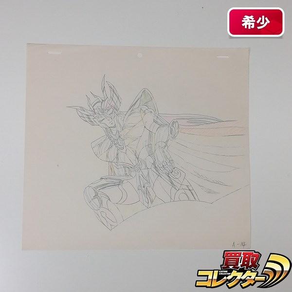 聖闘士星矢 黄金聖闘士 シャカ 動画_1