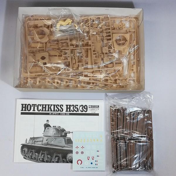 グンゼ 1/35 III号戦車J型 ルノーR35 ホッチキス H35/39 他_3