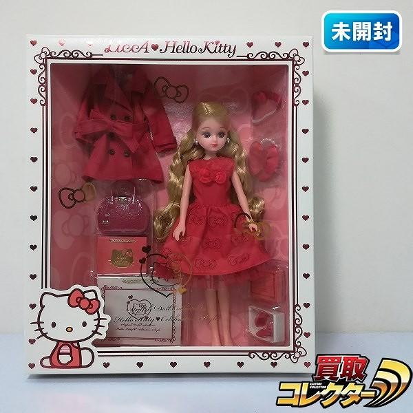 リカちゃん LiccA スタイリッシュドールコレクション ハローキティセレブレーションスタイル_1