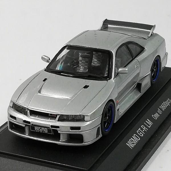 エブロ OLDIES 1/43 ニスモ GT-R LM シルバー + 日産 スカイラインRS ターボC ホワイト_3